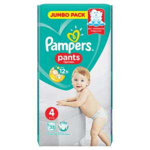 Pieluchomajtki PAMPERS PANTS 44-52szt.